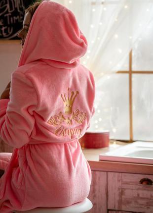 Женский розовый халат с именной вышивкой на спине