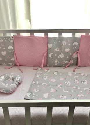 Бортики защита в кроватку постельное бельё детское