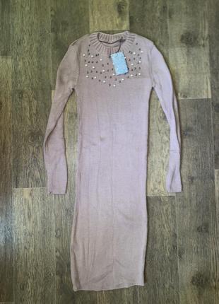 Платье «новое»