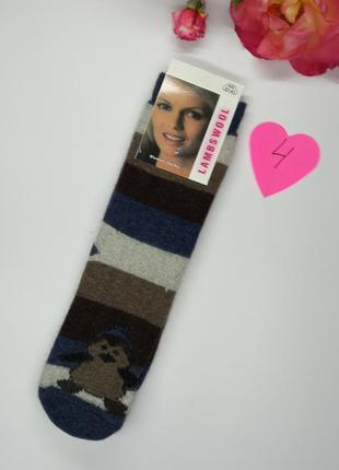Дуже стильні жіночі шкарпетки lambswool 8001-4