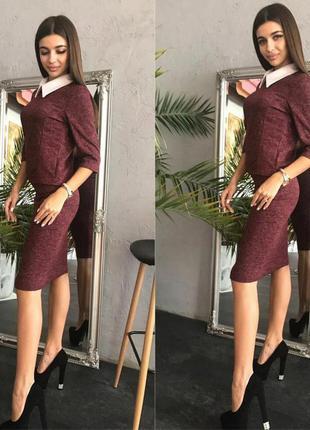 Трикотажный ангоровый костюм юбка и гольф с воротником. распродажа