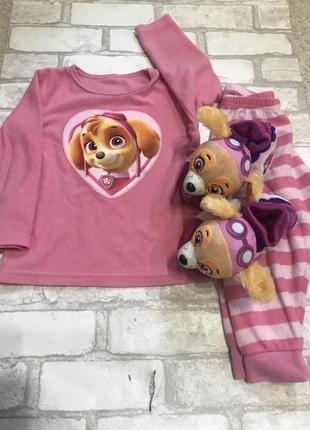 Пижама и тапочки