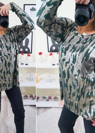 Демисезонная кофта свитер хлопок с напылением милитари есть цвета .распродажа