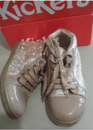 Необыкновенной красоты деми ботиночки