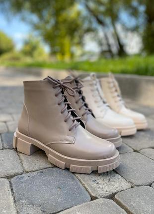Шикарные бежевые кожаные ботинки  осень 🍂 качество 🔥