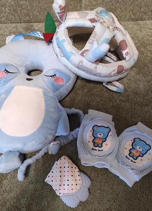 Набір для безпеки малюка