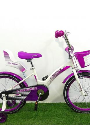 Детский велосипед двухколесный crosser kids bike фиолетовый для девочки