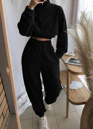 Костюм на флисе укорочённая кофта +штаны