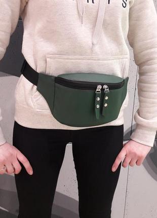 Зеленая универсальная вместительная сумка через плечо, поясная сумка