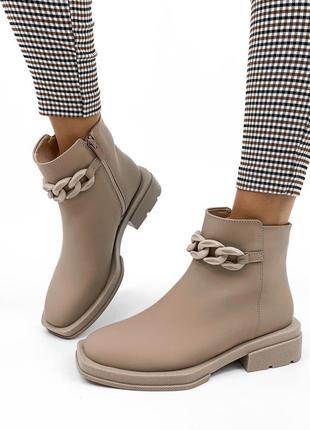 Ботинки кожаные с цепью