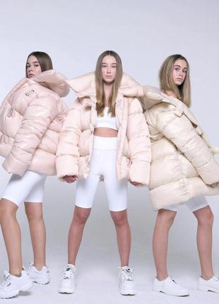 Куртка длинная пуховик nebesite бежевая розовая