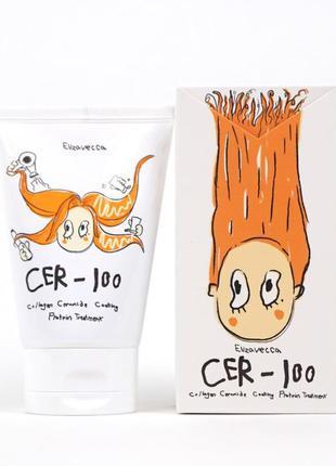 Коллагеновая маска для волос elizavecca cer-100 collagen ceramide coating protein treatment