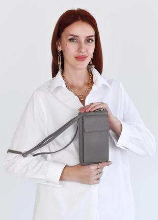 Клатч кошелек женский, кожаный, высокий  dovgiani серый