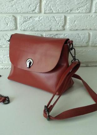 Классная кожаная сумка терракотовая
