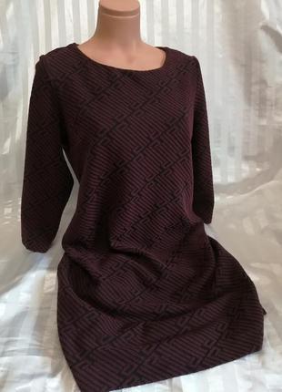 Плаття  стрейчеве
