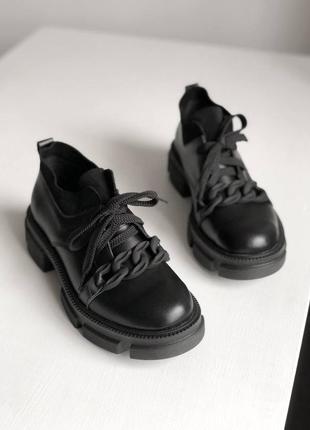 Туфли оксфорды женские с цепью кожанные/замшевые черные