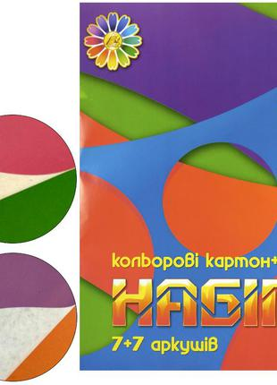 Набор, а4, односторонний: картон цветной - 7 листов, бумага цветная - 7 цветная, тетрада