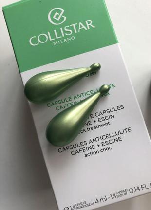 Collistar антицеллюлитные капсулы для тела