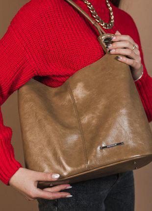 Коричневая наплечная сумочка мешок шоппер с одной ручкой на плечо сумка женская