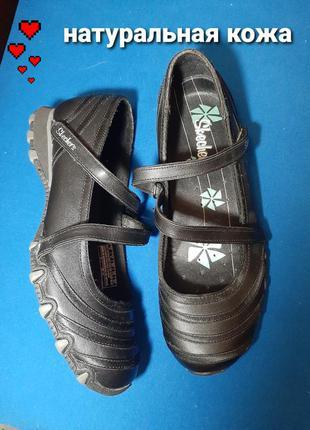 Новые черные кожаные туфли мокасины  балетки