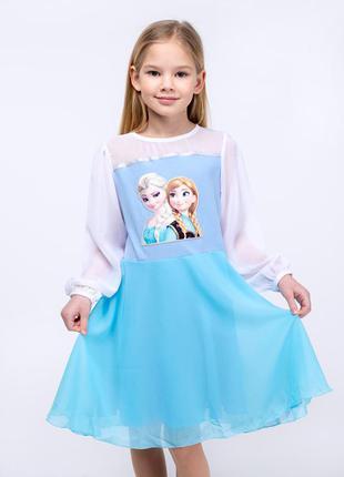 Шикарное фирменное детское народное платье холодное сердце
