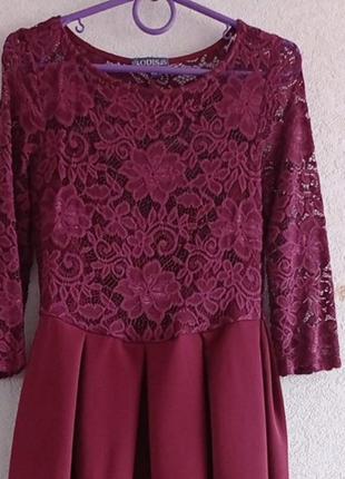 Довге плаття , 46 розмір
