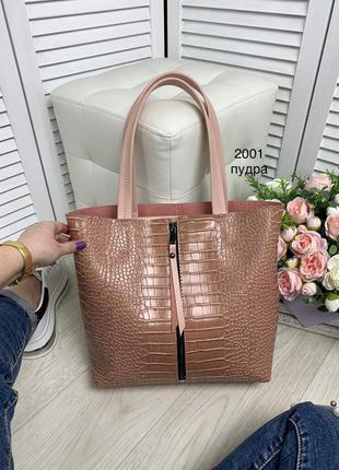 Новая вместительная пудровая сумка