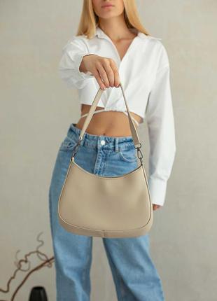 Женская сумка «флэр» бежевая