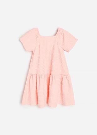 Крутое новое платье reserved