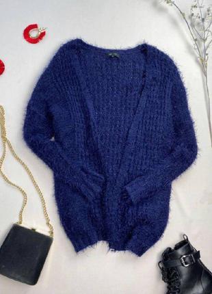 Синий кардиган травка крупной вязки new look