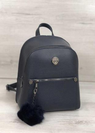 Молодежный рюкзак бонни - 5 цветов