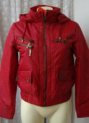 Куртка женская теплая демисезонная капюшон р.44 3919