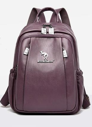 Стильный городской рюкзак премиум качества