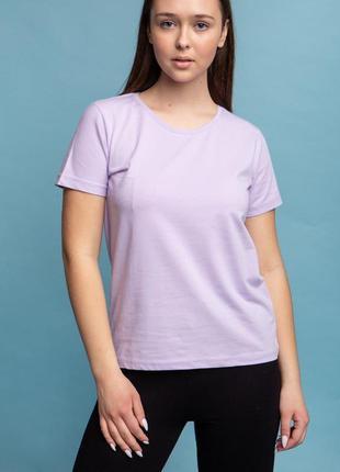 Женская лиловая сиреневая лавандовая хлопковая приятная футболка