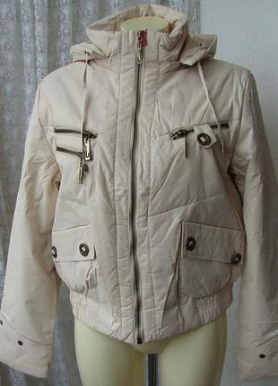 Куртка женская теплая демисезонная капюшон р.42-44-46 арикул 3892 3893