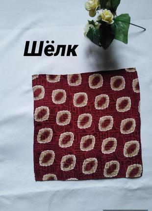 Натуральный фактурный шелк, платочек паше, карманный