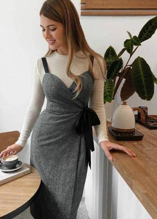 Тёплый красивый женский сарафан шерсть
