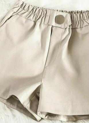 Женские шорты кожаные
