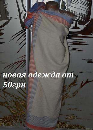 Большой теплый платок