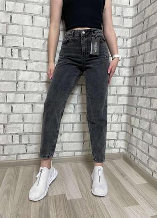Жіночі джинси мом сірі сині чорні mom