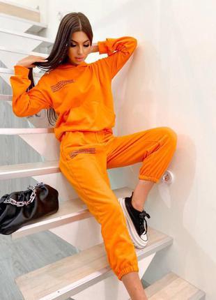 Женский спортивный костюм кофта и штаны цвета в ассортименте