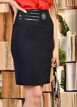 Строгая юбка прямая юбка офисная юбка
