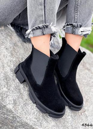Натуральная замша ботиночки деми