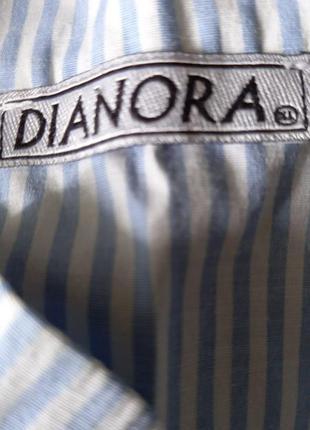 Блузка dianora для вагітних