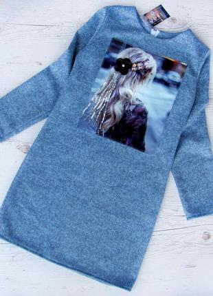 Р. 128-152 распродажа! детское нарядное платье с паетками