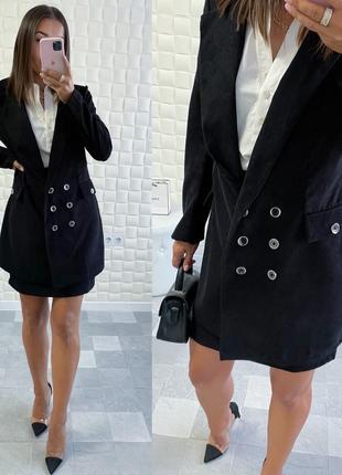 Костюм двойка - удлиненный пиджак + юбка