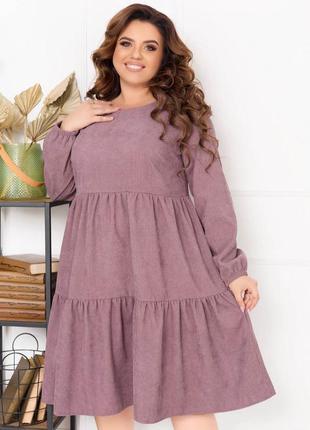 Повседневное платье из микровельвета до 66 размера