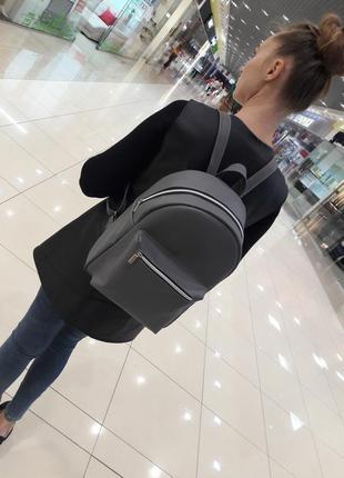 Супер цена! новый большой замечательный женский рюкзак портфель серый