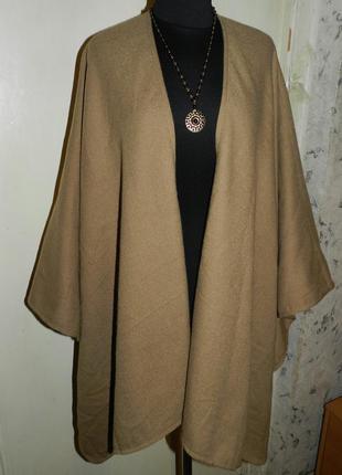 Кардиган-накидка асимметричная,большого размера,оверсайз,бохо