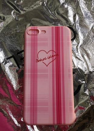 Новый чехол розовый с сердечком на айфон 7plus 8plus 7 плюс